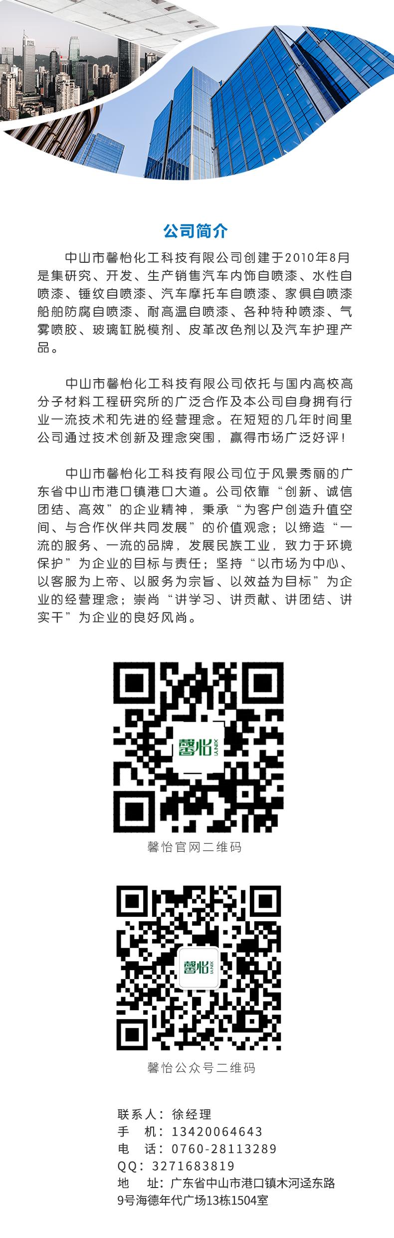 微信图片_20201015104827