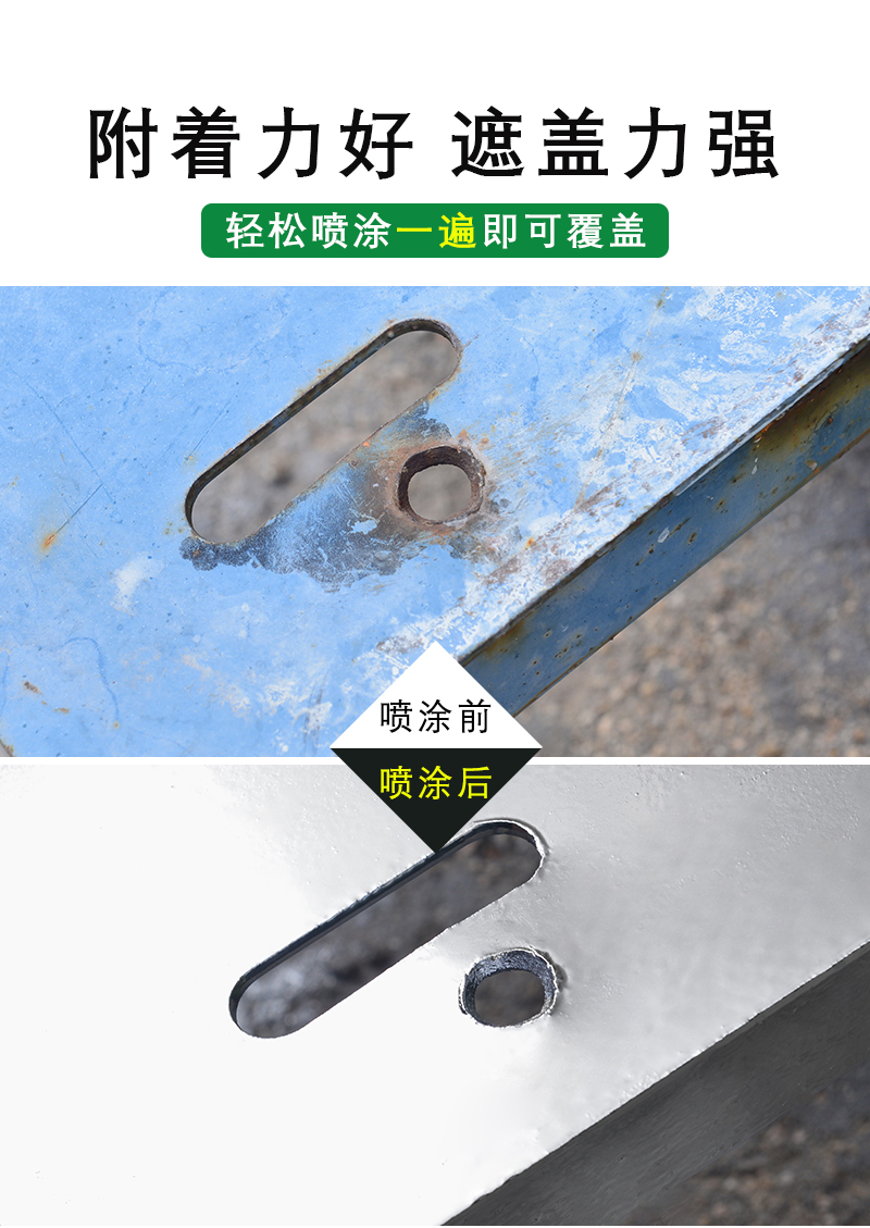 官网_03