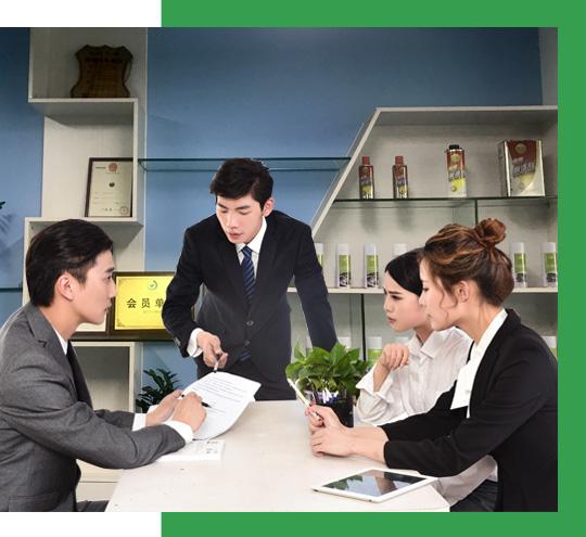 馨怡企业文化