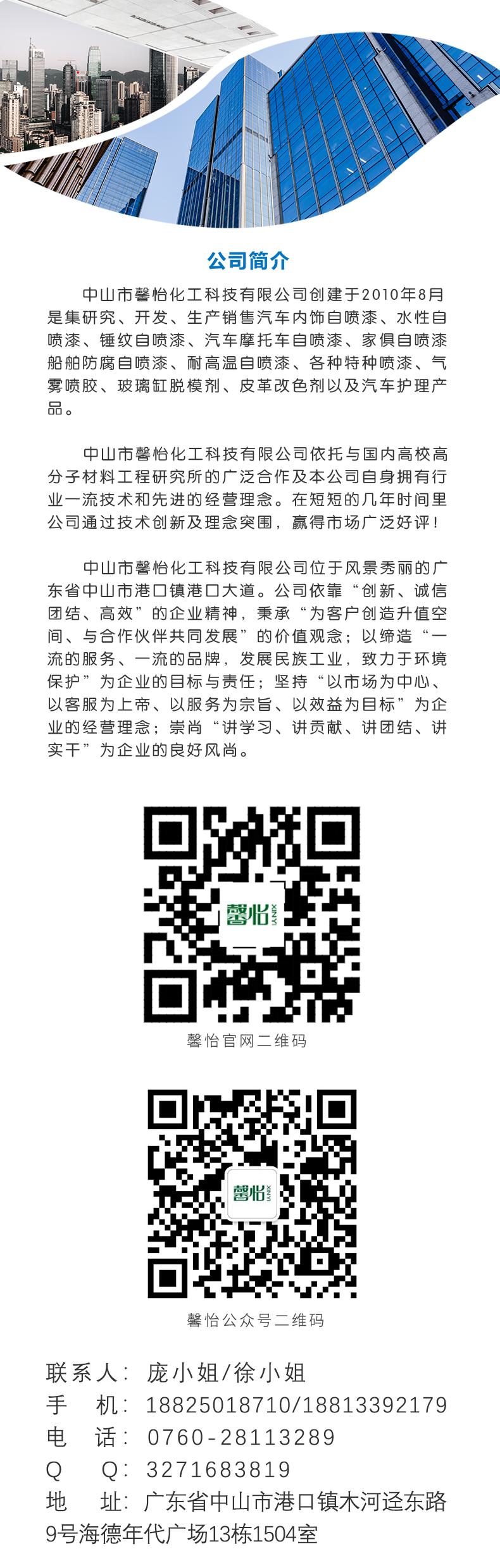 微信图片_20201230100853