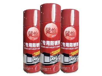 模具专用防锈剂