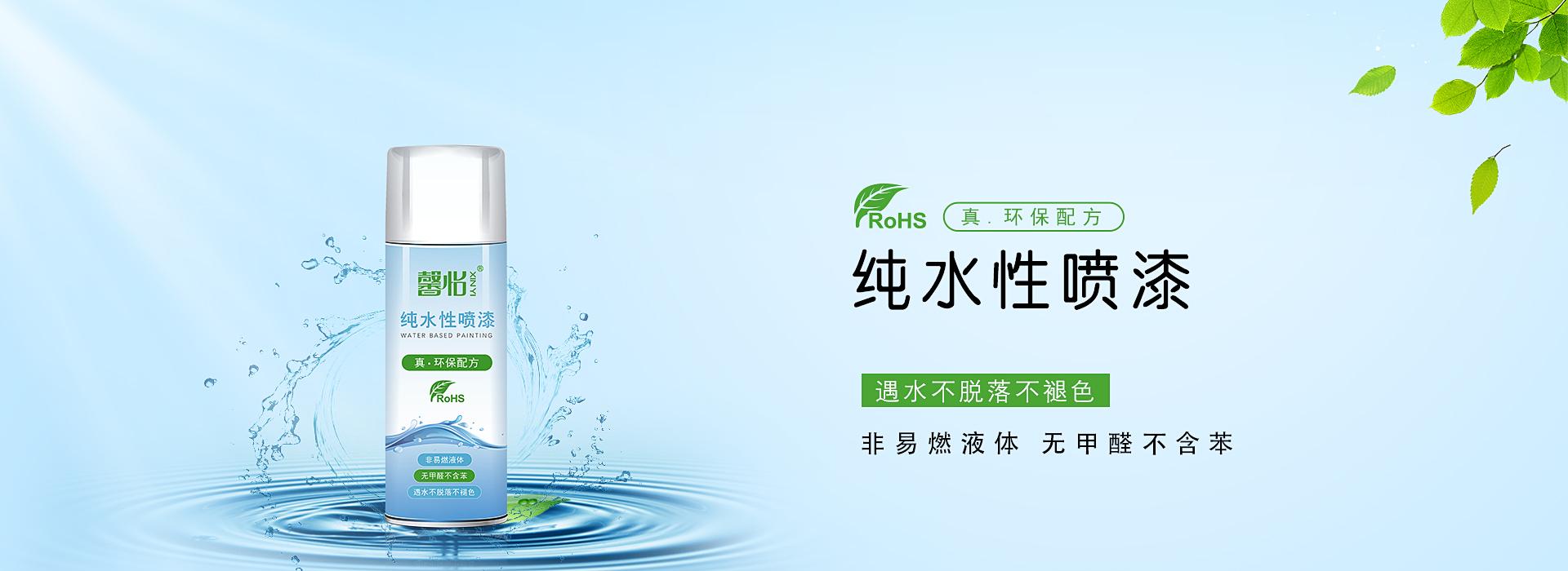 亿博2娱乐平台注册:汽车底盘装甲自亿博2娱乐平台