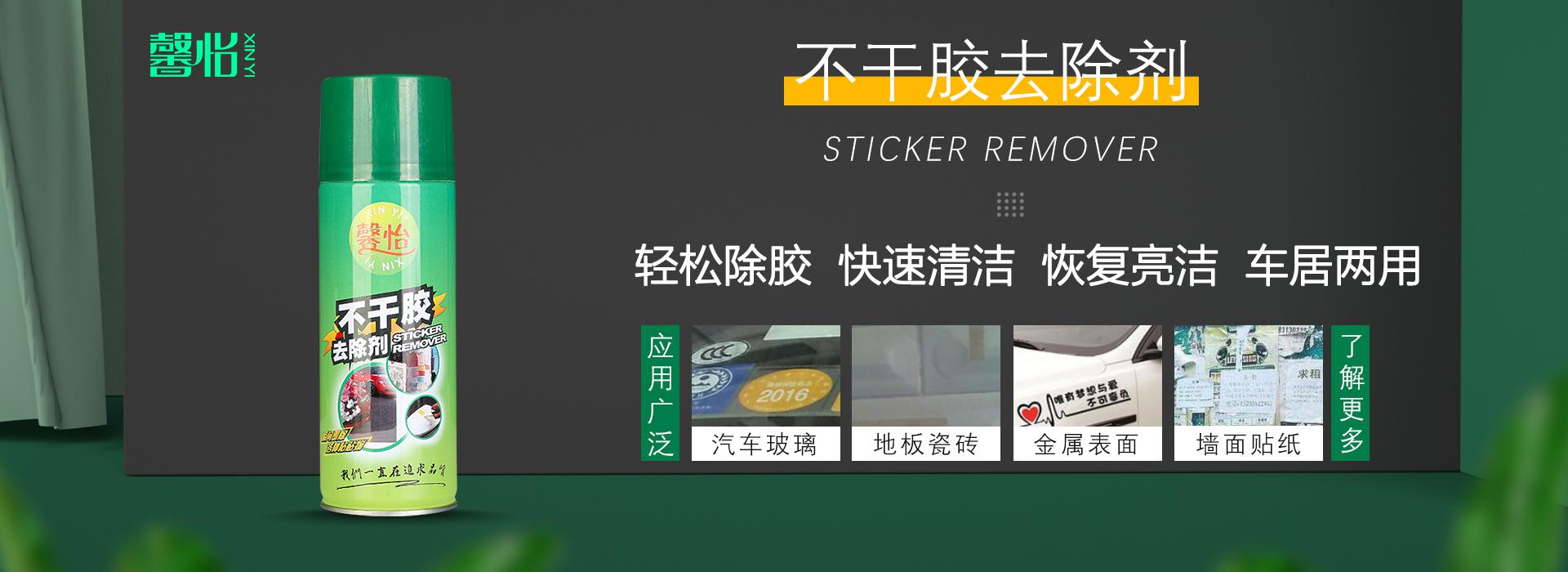 馨怡:汽车底盘装甲自喷漆